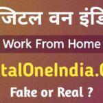 digital oneindia
