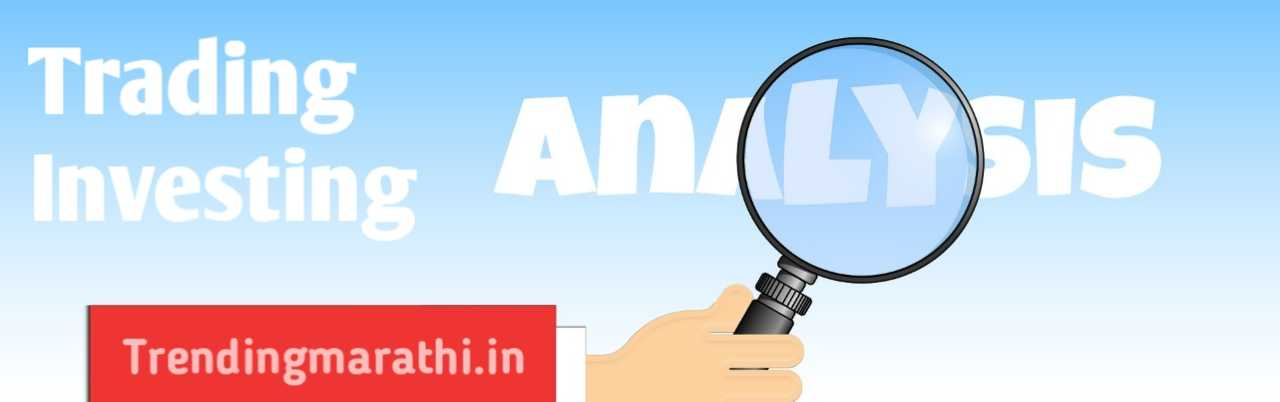 Stock Trading and Investment analysis in marathi