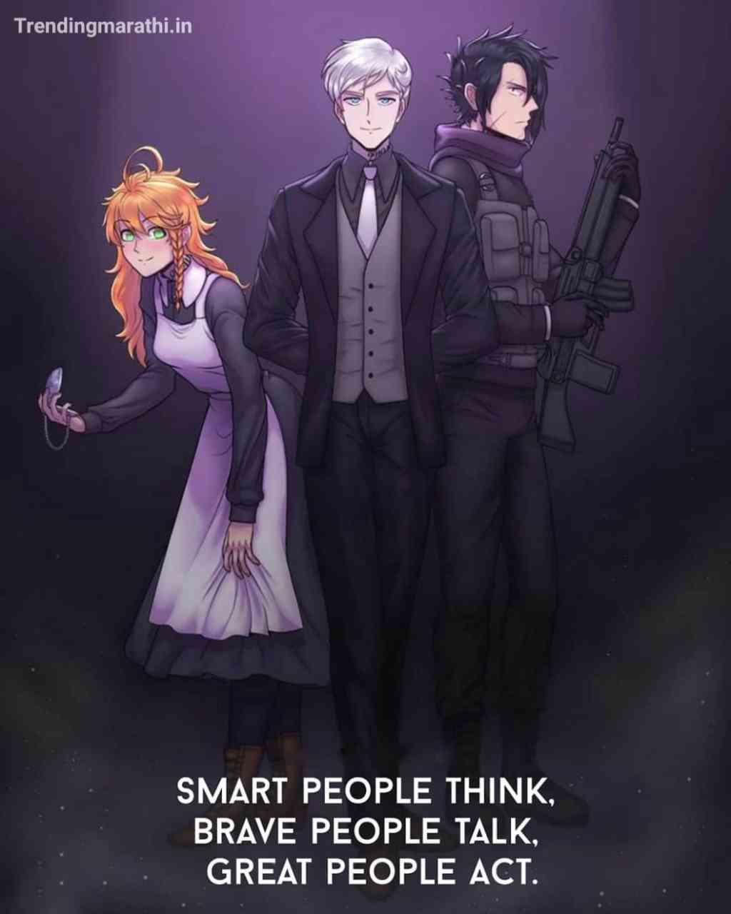 Inspirational and best anime quotes in english