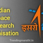 isro information and logo png image