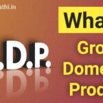gdp meaning in marathi