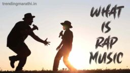 rap music meaning in marathi
