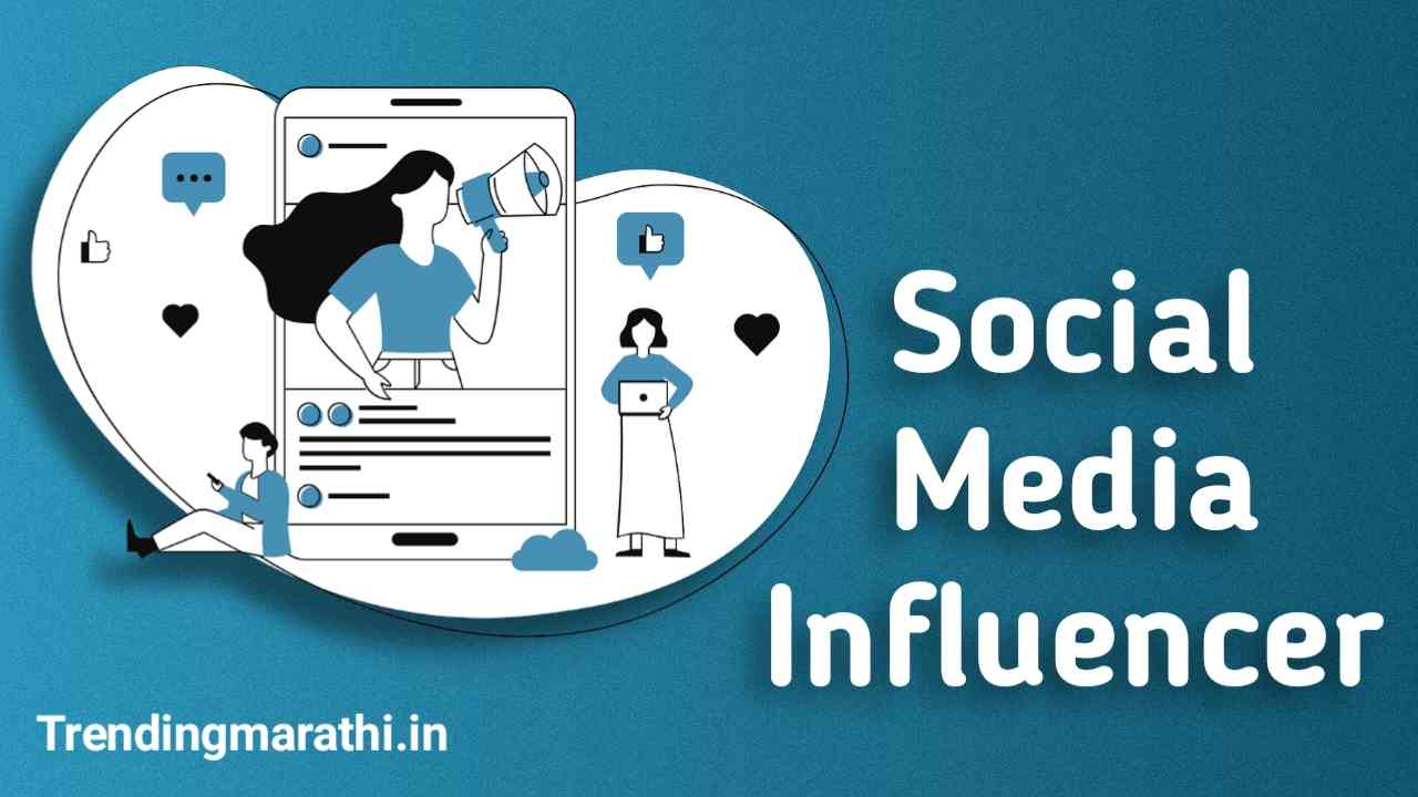 who is called influence meaning in marathi
